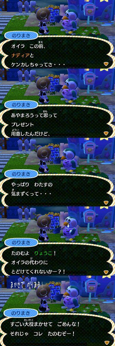 kimazui_norimaki.jpg