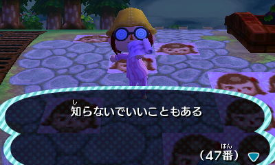 kowaimura.jpg