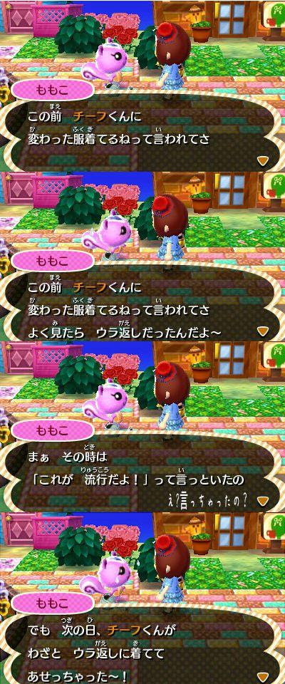 machigai_momochan.jpg