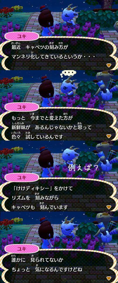 manneri_yukichan.jpg