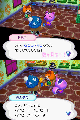 momochan_oimori.jpg
