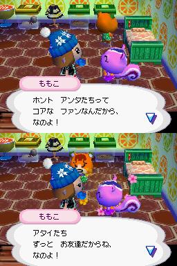momochan_oimori1.jpg