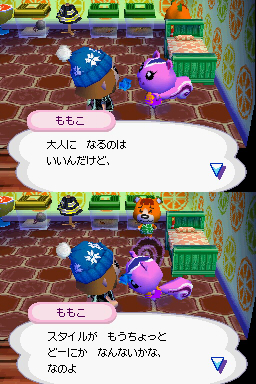 momochan_oimori2.jpg