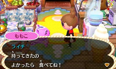 momochan_totuhoumon2.jpg