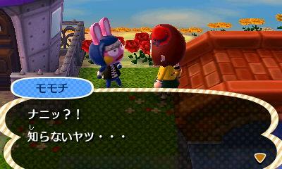 momochi_hatu.jpg