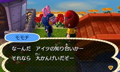 momochi_hatu1.jpg