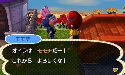 momochi_hatu2.jpg