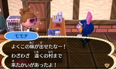 momochi_okyaku.jpg
