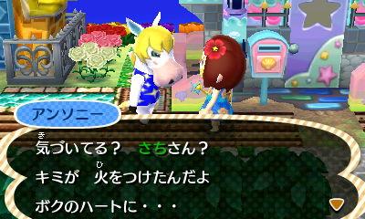 motemotenohi3.jpg