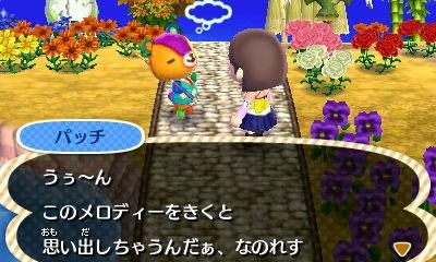 murasongu1021_2.jpg