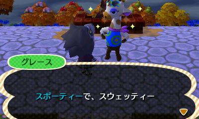 nabenosuke1109_2.jpg