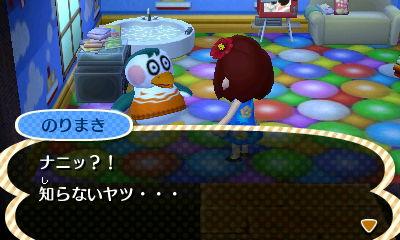 nori_akanotanin.jpg