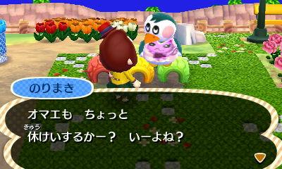 norimaki_benchi1.jpg