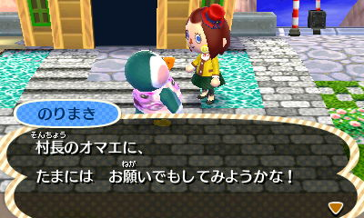 norimaki_teian.jpg