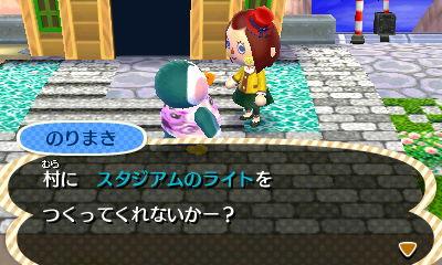 norimaki_teian1.jpg
