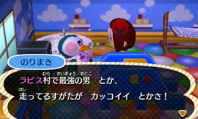 norimaki_uwasa.jpg