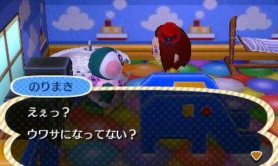 norimaki_uwasa2.jpg