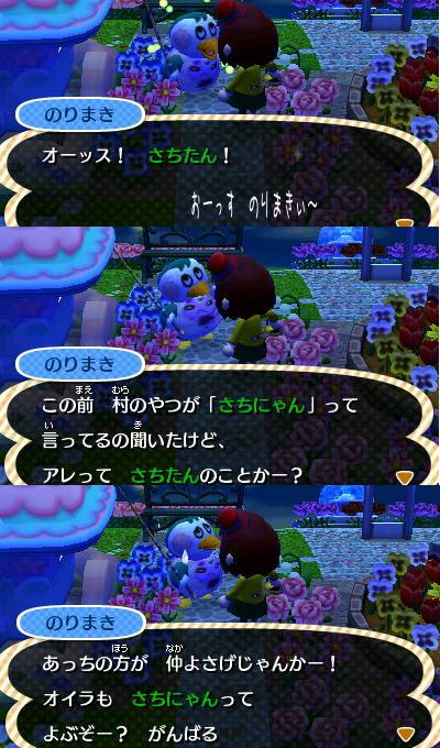 norimaki_yobina.jpg