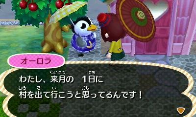 o-rora_hiltukosu.jpg