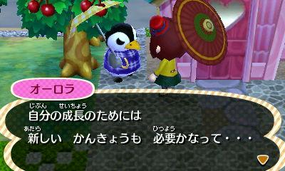o-rora_hiltukosu1.jpg