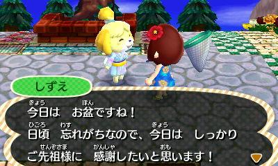 obonshizuchan.jpg
