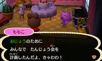 odemukae0923_2.jpg