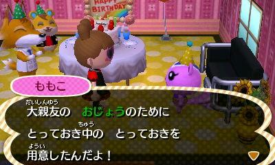 odemukae_0923_6.jpg
