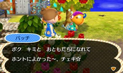 oishiisakuranbo2.jpg