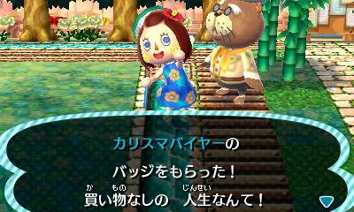 ojichan0902.jpg
