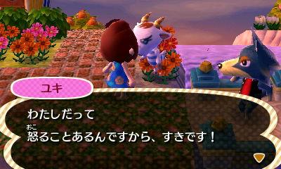 okoyuki0929.jpg