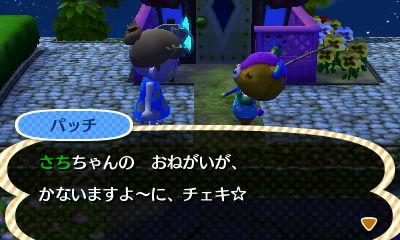 onegaigoto0920_2.jpg