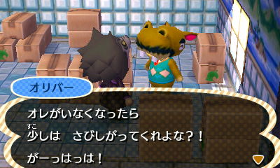 oriba-sansaru1.jpg