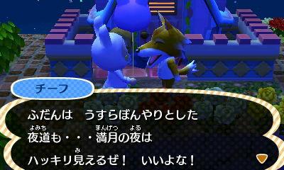 otukimihonban5.jpg