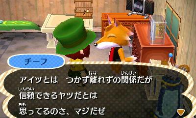 robochifu2.jpg