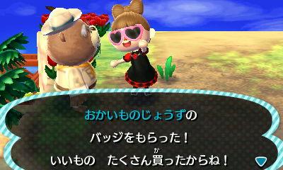 sabu_ojichan.jpg