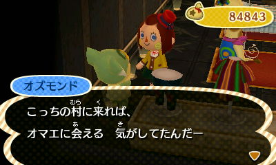 saikai_ozu1.jpg