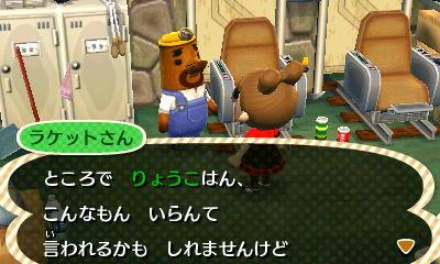 shashin_sabu.jpg