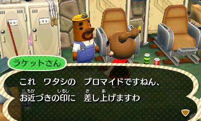 shashinsabu.jpg