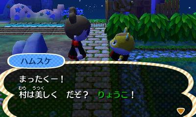 shinkeishitu2.jpg