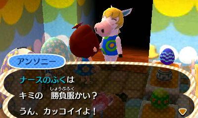 shoubufuku0828.jpg
