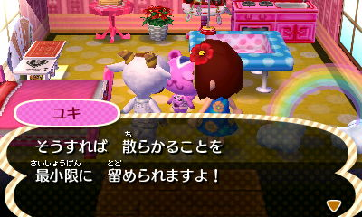soujinokotu3.jpg