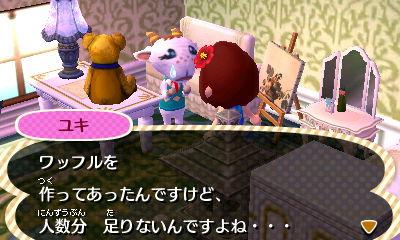 tanoshiiyukichan3.jpg