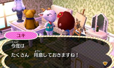 tanoshiiyukichan4.jpg