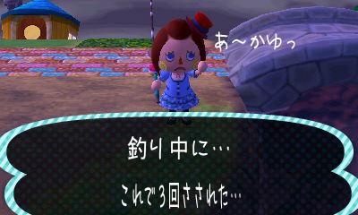 turichuu_kayui.jpg