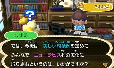 utukushiimura_newrapis.jpg