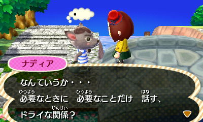 uwasa_iikankei2.jpg