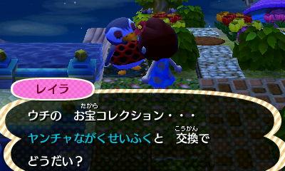 yanchagakusei1002.jpg