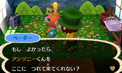 yobidashi1015.jpg