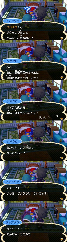 yobidashi1016_1.jpg