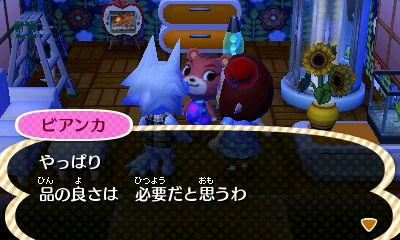 yobidashionegai8.jpg